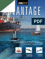 ANSYS-Advantage-SPRING-2008