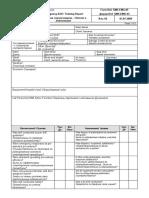 Emergency Drill Training Report