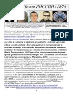 Incvalidu Kompyuter i Poseshenie Basseyana Buydalakovu MO68 75ZR SBER 2202 2006 4085 5233 Str 81