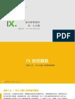 InsightXplorer Biweekly Report_20210630