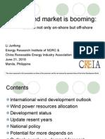 QLW-China-Wind-Market