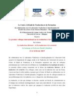 Colloque Traduction Littéraire 2019