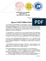 Joint Statement of ABMA, 88 Generation Students and ABFSU (Burmese)