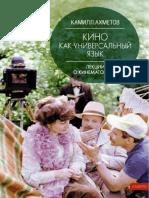 Kino Kak Universalny Yazyk