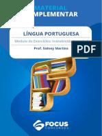 lingua portuguesa complementar