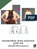 38-44_ShiK_Boutique_8-2017_mod_17
