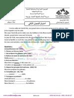 dzexams-4ap-francais-t2-20191-617640 (2)