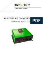 manual_ecovolt_termo