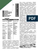NW68-Scenarios-0.8 (2)