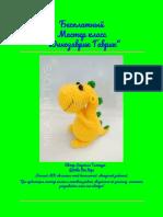 dinozavrik-gavrik-1594128309