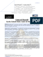 Bibi-Zainab-asws