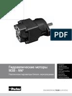 M3-M4 Sales-HY29-0003-RU