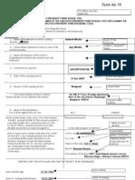 PF Withdrawal Application (Sample Copy)
