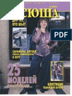 KSH_2002_2
