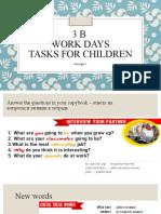 3 b для самостоятельного изучения в 5 классе