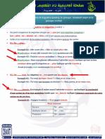 Révision générale leçon N°02-1