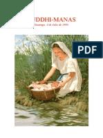 BUDDHI-MANAS 4 de Julio de 1993 - 4 de Julio de 2021