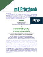 kshama prarthana