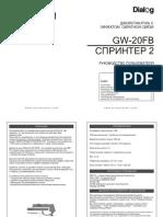 Manual Dialog gw-20fbg