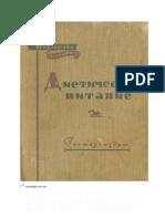 marshak-maks-dieticheskoe-pitanie-59055