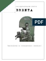 BRENTA11