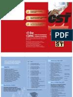 CSTpamphlet2011