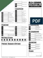 Old-School_Essentials_-_Character_Sheet_RU