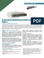 DS_DES-2110