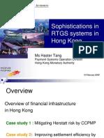 HongKongRTGSCaseStudy
