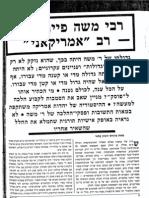 Pinhas HaCohen Peli-Rav Moshe Feinstein