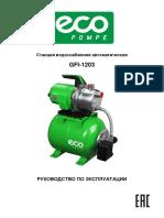 Nasosnaya Stantsiya Gfi-1203