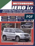 A408Mitsubishi Pajero iO_1998-2007_LA14_autosoftos.com