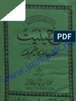 Khomeiniyat Asr e Hazir Ka Azeem Fitna by Molana Habibur-Rahman-Qasmi