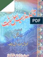 Tayeed Mazhab Ahle-Sunnat Radd e Rawafiz by Hazrat Mujaddid Alif Thani-r-a