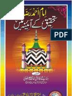 Imam Ahmed Raza Tahqique Ke Aaine Mein