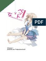 Sakurasou No Pet Na Kanojo Volumen 1-Desbloqueado