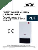 Инструкция По Монтажу 1k
