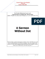 TafseerClass-02-handout-06may05-SermonWithoutDot