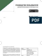 VA-1020 v.2.2_REVISION