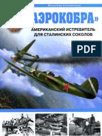 Aerokobra_002