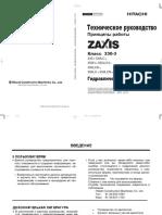 Ruk Po Expluat Hitachi Zx330(Russian)