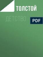 Tolstoyi L Detstvootroche1 Detstvo