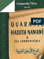 Comprendre l'Islam avec les Quarante Hadith Nawawi et Ses Commentaires (French Edition)