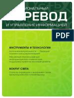 2013_03