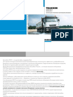 IVECO Trakker Operator Manual