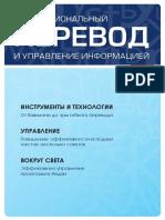 2013_02