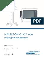 Hamilton c1 Ops Manuals Sw3.0.x Ru Neo