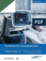 HAMILTON C2 Ops Manual SW.2.2.x Ru 624324.03