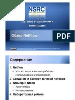 netflow-vRU