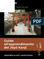 Guida all'apprendimento dei Joyo Kanji Preview